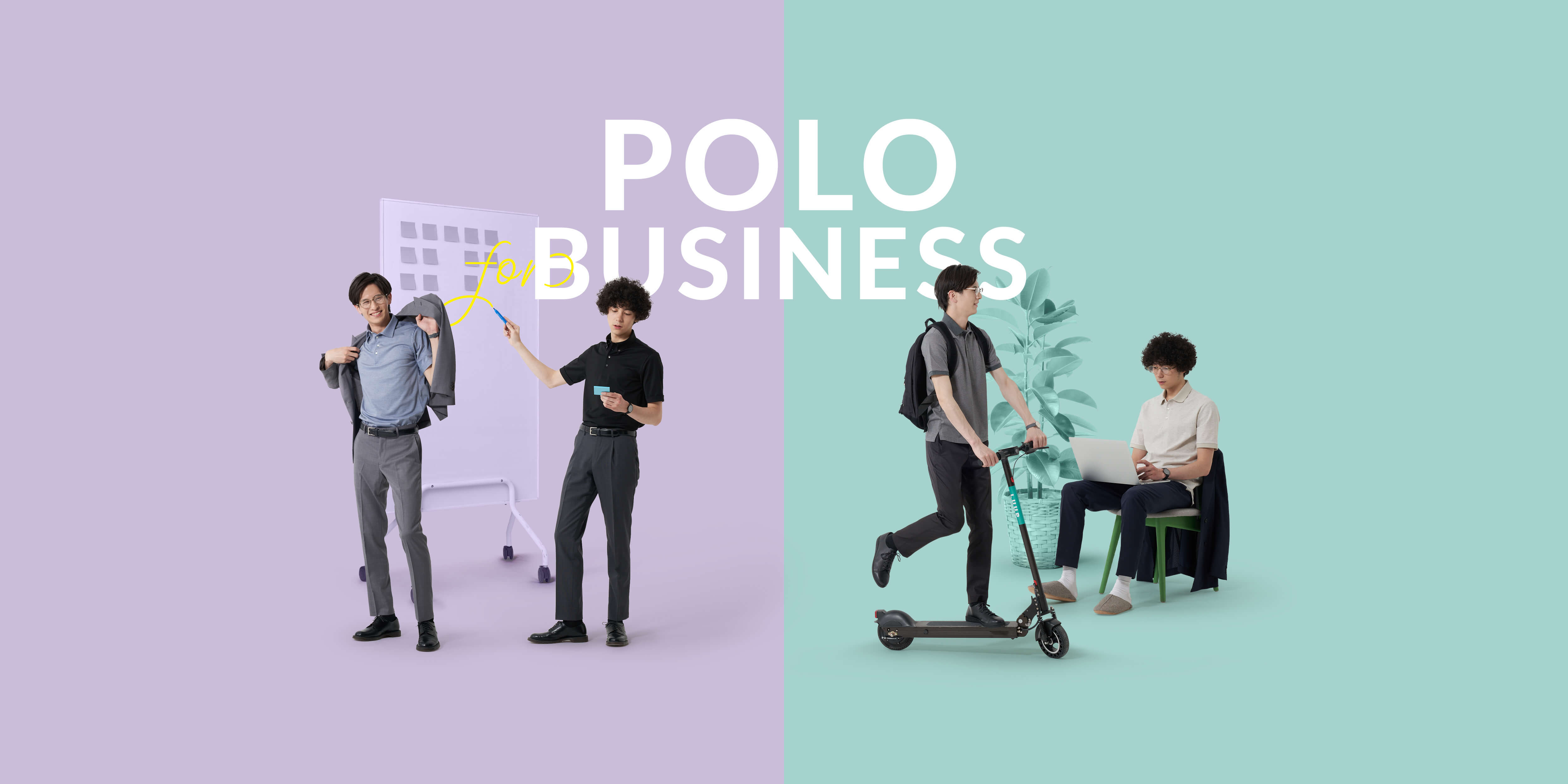 POLO for BUSINESS